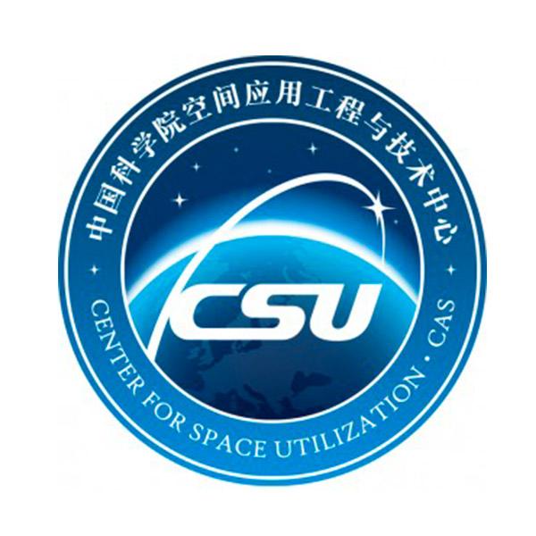 CSU (China) - partenaire